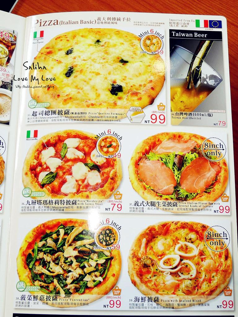 新店大坪林餐廳推薦薩莉亞義大利麵披薩菜單價位 (4)