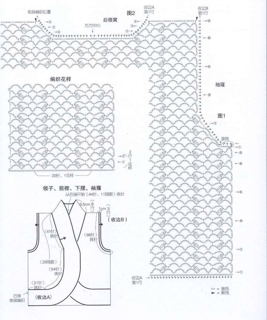 0983_Elegant Crochet Wears (15)