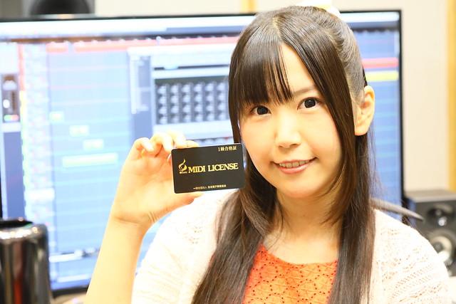 声優の小岩井ことりさん、超難関のMIDI検定1級もトップ合格だった ...