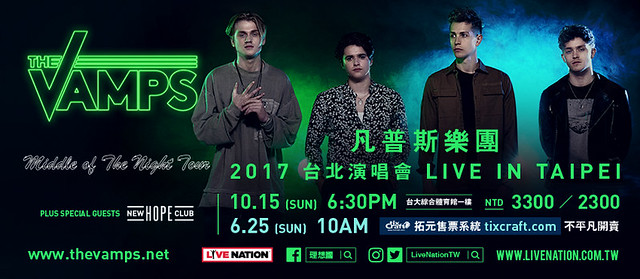 The Vamps Middle of the Night Tour 2017