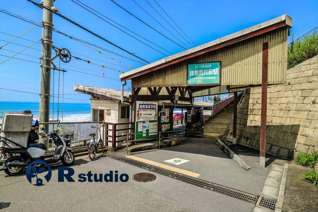 鎌倉の中古マンション・「鎌倉高校前」駅