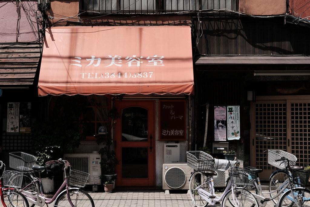 Asakusa MIKA beauty salons