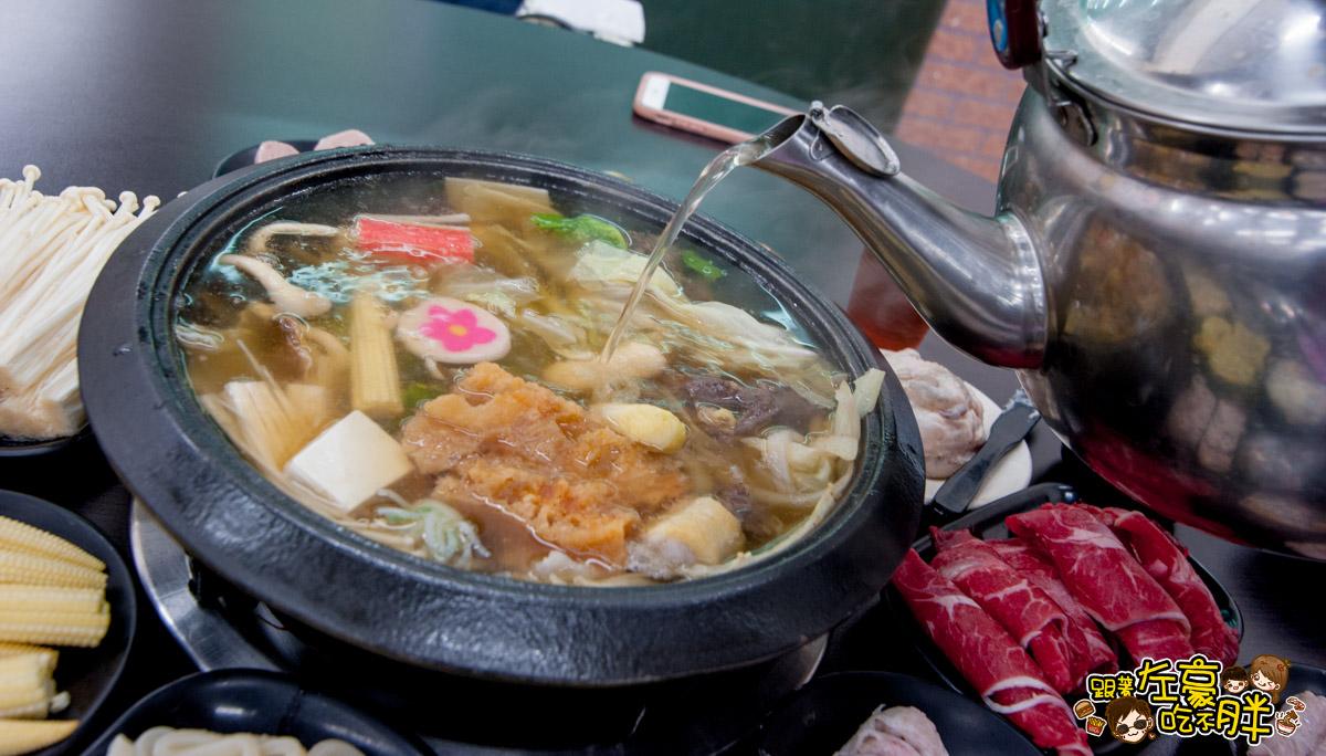嘉義石頭火鍋 (明誠店)-26