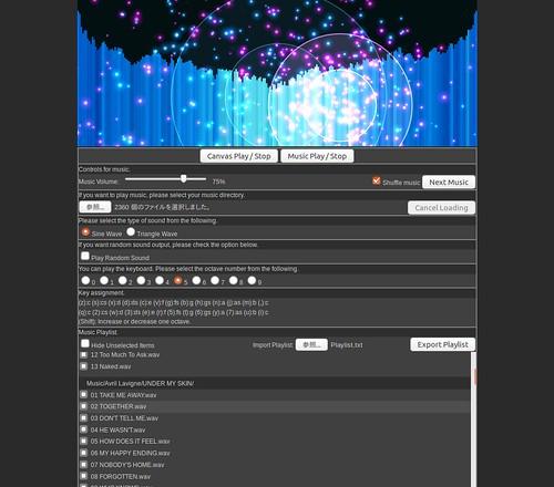 JS_Music Player_SS_(2017_07_01)_1_Cropped_1 HTML5 ミュージック プレイヤーのスクリーンショット画像。 黒色と灰色を基調としたデザイン。 操作用のボタンとプレイリストが表示されている。 画面上部には光り輝く円輪と光り輝く多数の粒子が描かれ、その後ろには青色の音楽のスペクトラム アナライザーのヴィジュアライザーが描画されており、垂直の青色のバーが多数横方向に並んで伸び縮みしている。 青色のバーは明るさと彩度と色相に微妙なグラデーションが掛かっている。