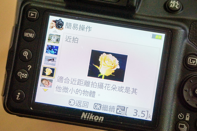 DSC01448, Sony SLT-A77V, Tamron SP AF 60mm F2 Di II LD [IF] Macro 1:1