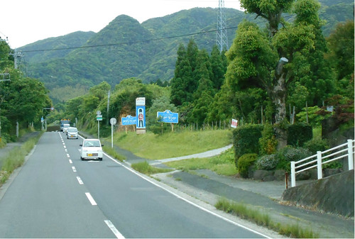 jp-Kagoshima-chiran (4)