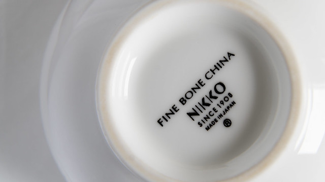 China made in Japan!, Sony ILCE-6300, Sony E PZ 18-105mm F4 G OSS