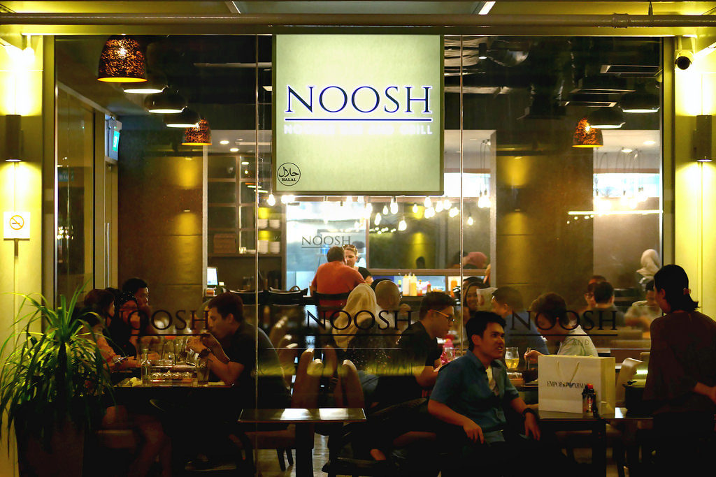 noosh-halal-vwin备用eatery