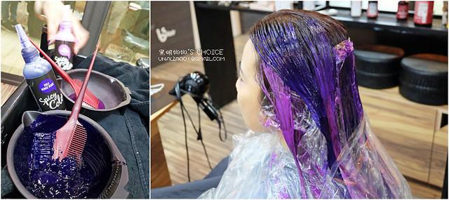 VS Hair雞尾酒染護刷染紫s