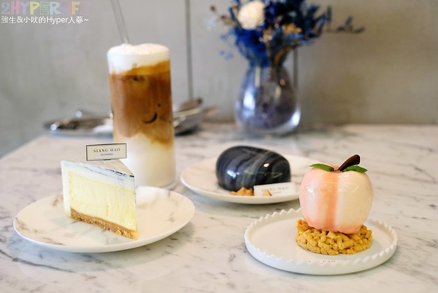 34699341164 359d9230f8 z - Siang Hao Pâtisserie・Desserts・手作甜點│大理石紋造型蛋糕好吸睛,美到捨不得嗑掉它!
