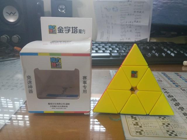魔方教室 金字塔魔方 魔方與盒子