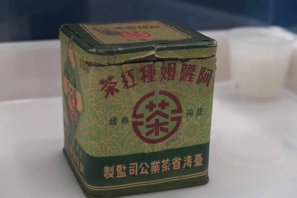 坪林茶葉博物館 (20)