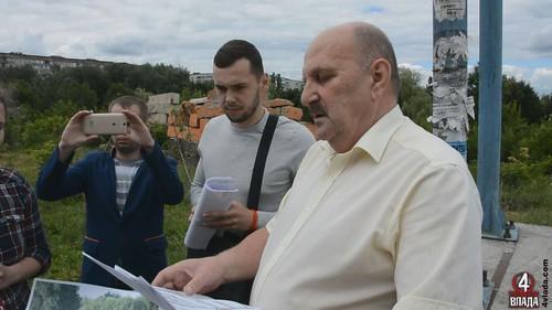 Пагорб Слави7