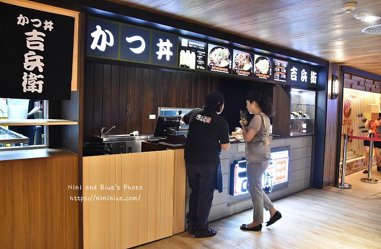 中友百貨美食街神戶豬排丼吉兵衛11