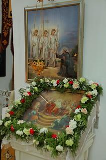 Божественная литургия 298