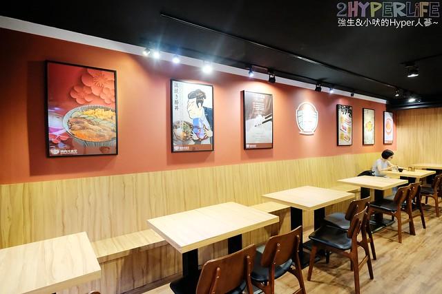 滿燒肉丼食堂 (15)
