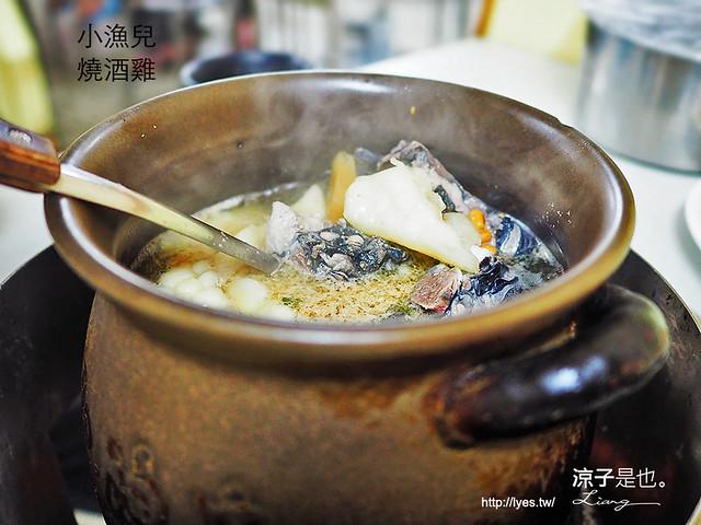 小漁兒 燒酒雞 台中 熱炒 合菜 菜單