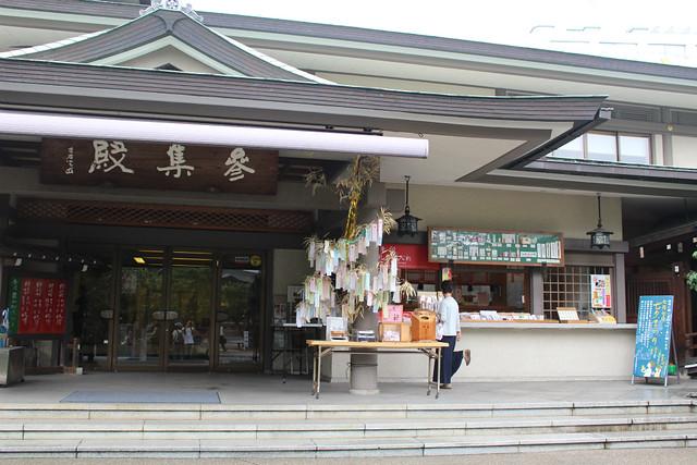 yushimatenjin86