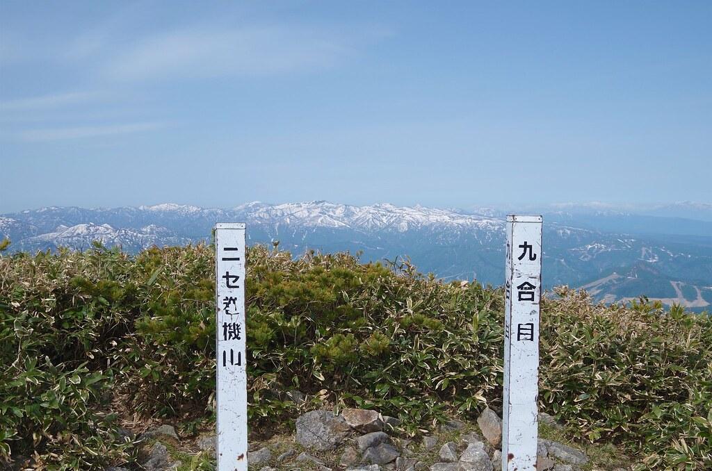 20140524_Mt.Makihata 012