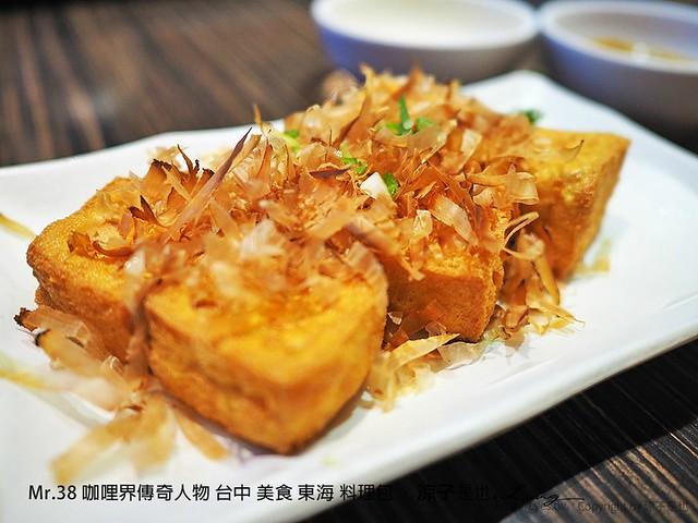 Mr.38 咖哩界傳奇人物 台中 美食 東海 料理包 7