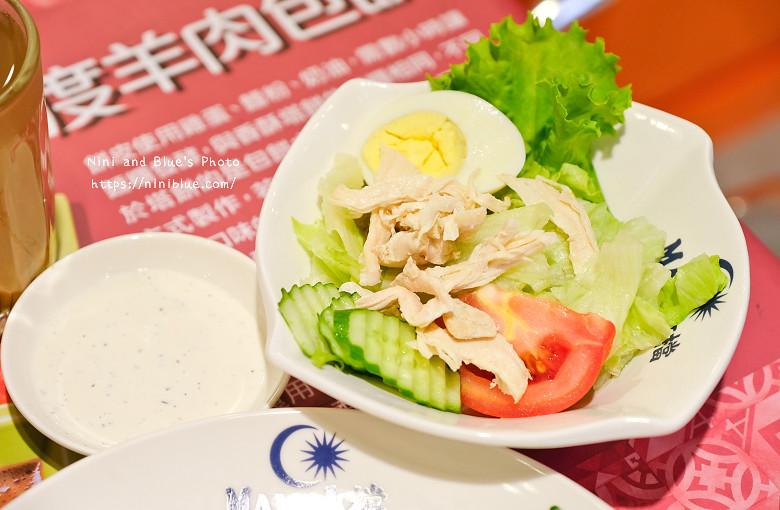 勤美草悟道美食MAMAK檔馬來西亞異國料理15