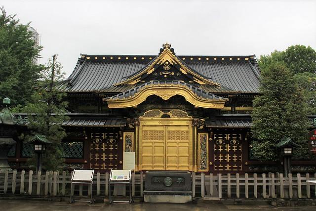 uenotoshogu15