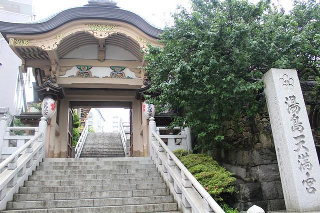 yushimatenjin78