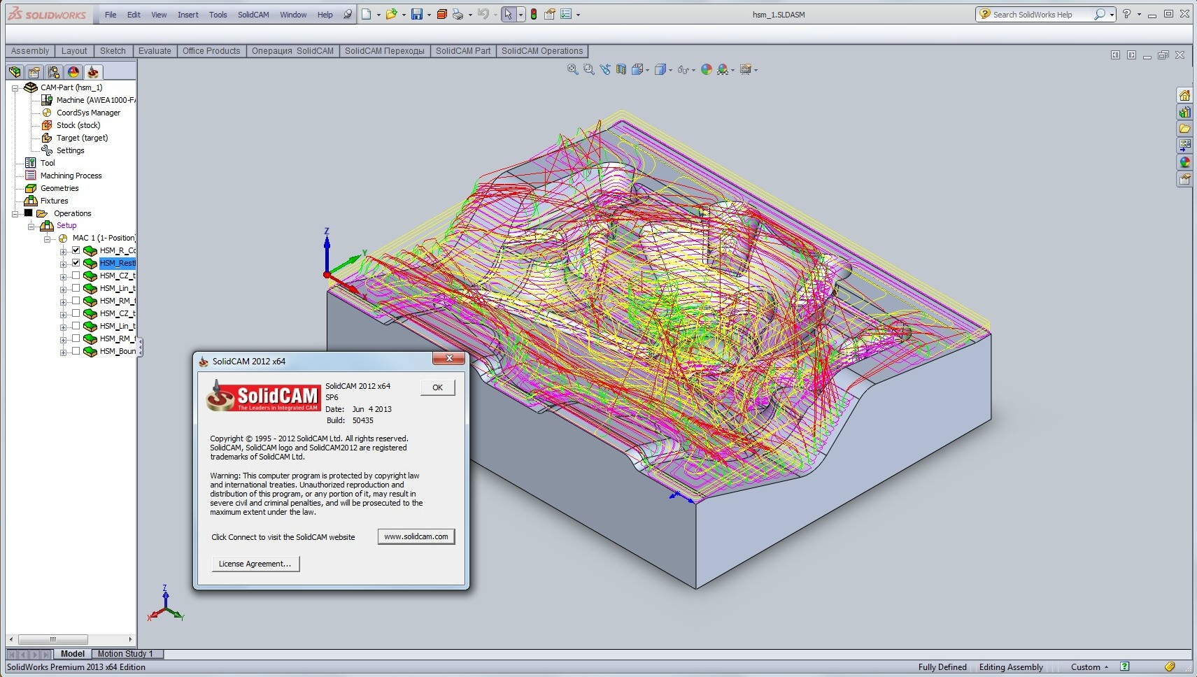 Machining SolidCAM 2012 SP6 for SolidWorks 2010-2013 x86 x64