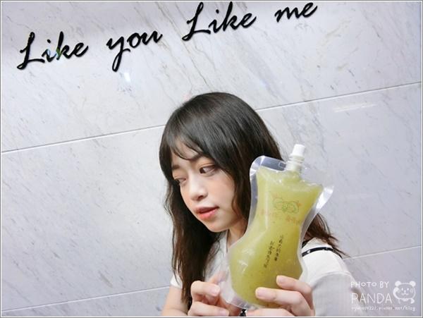 喜歡妳喜歡我 (9)