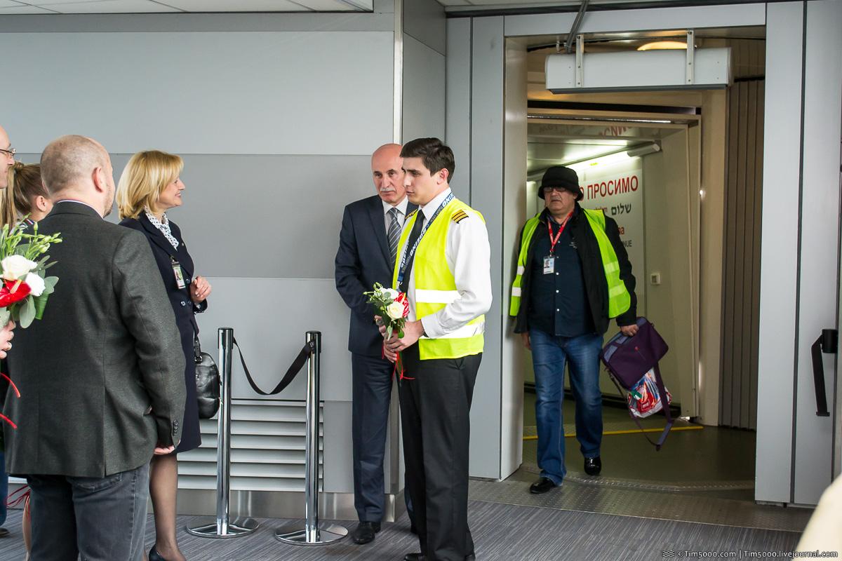 Georgian Airways - Airzena возобновила рейсы в Киев