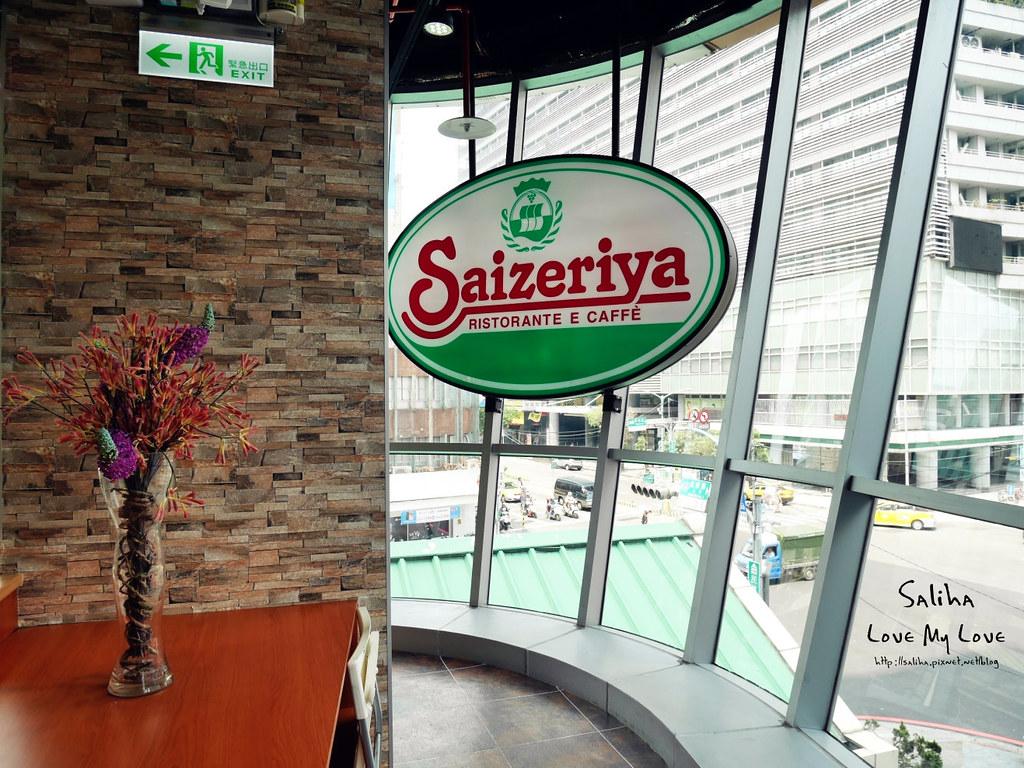 新店大坪林餐廳推薦薩莉亞義大利麵披薩 (9)