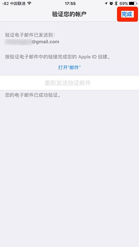apple_id_cn17