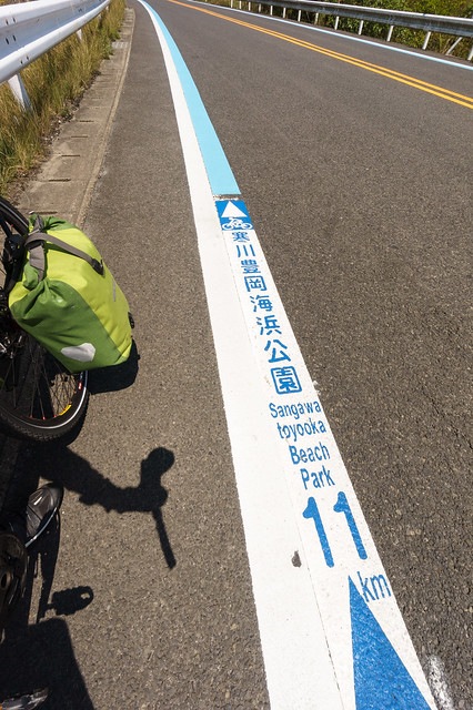 Cycling route on Shikoku