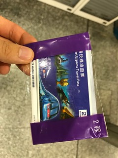Airport Express Travel Pass