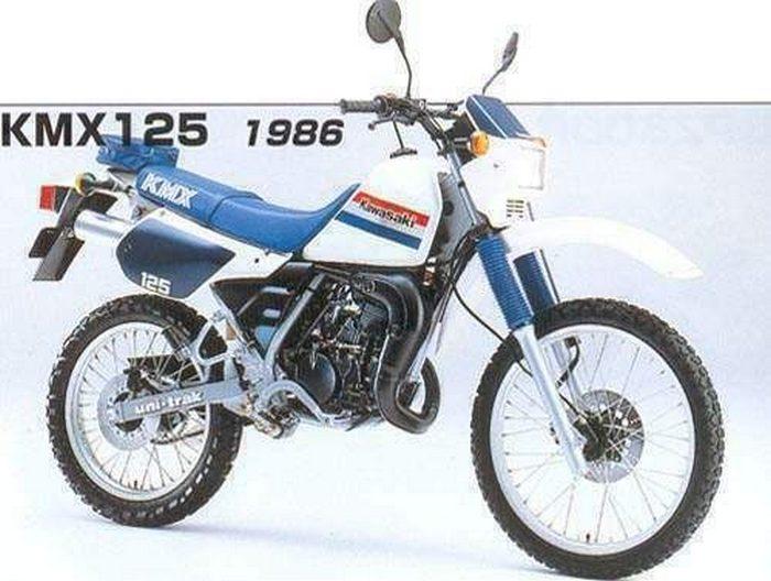 kawasaki kmx 125 1991 galerie moto motoplanete. Black Bedroom Furniture Sets. Home Design Ideas