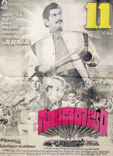 Goondarajyam