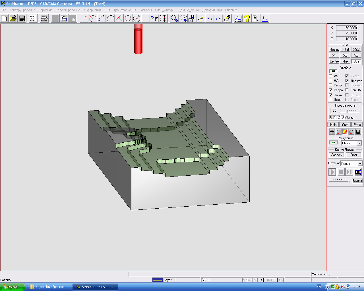 Machining with PEPS CAD CAM system 5.3.14 ful crack