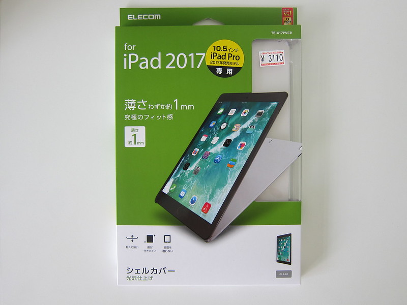 Elecom iPad Pro 10.5 Inch Clear Back Cover - Box Front