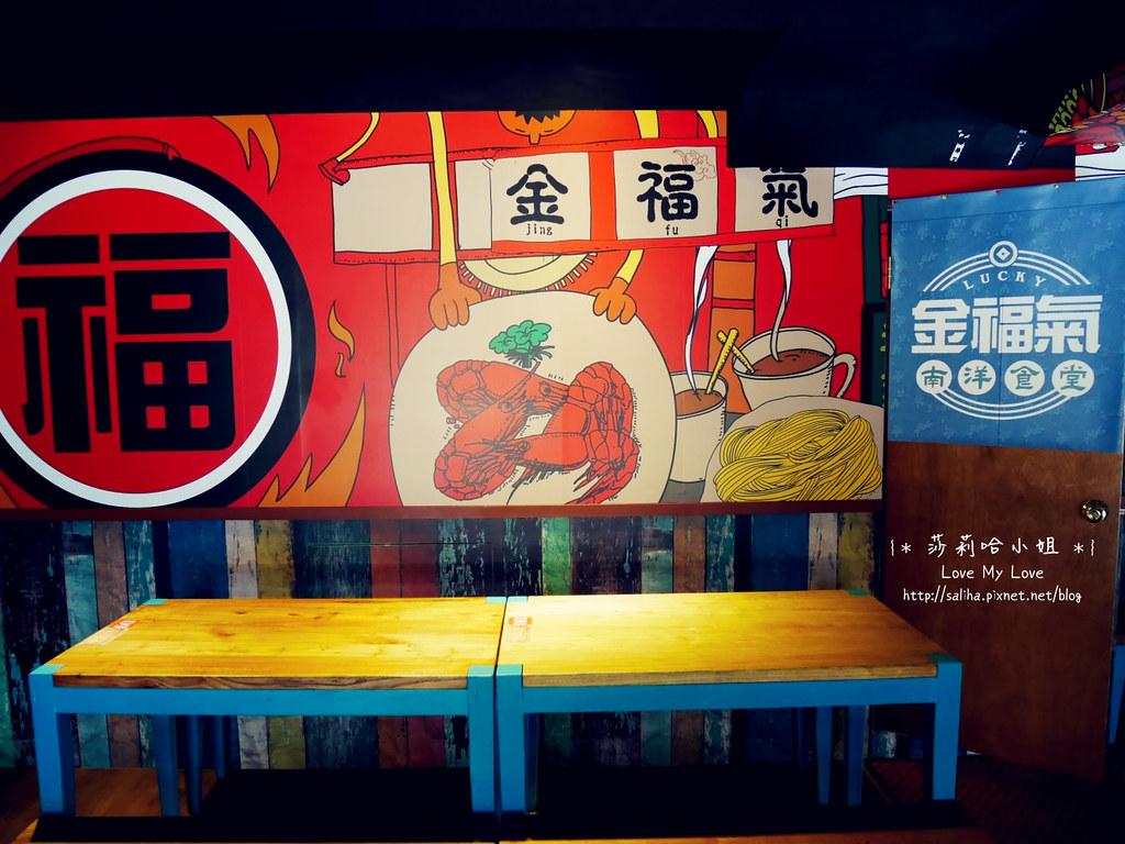 台中市南屯區餐廳推薦金福氣南洋食堂向心店彩虹吐司 (6)