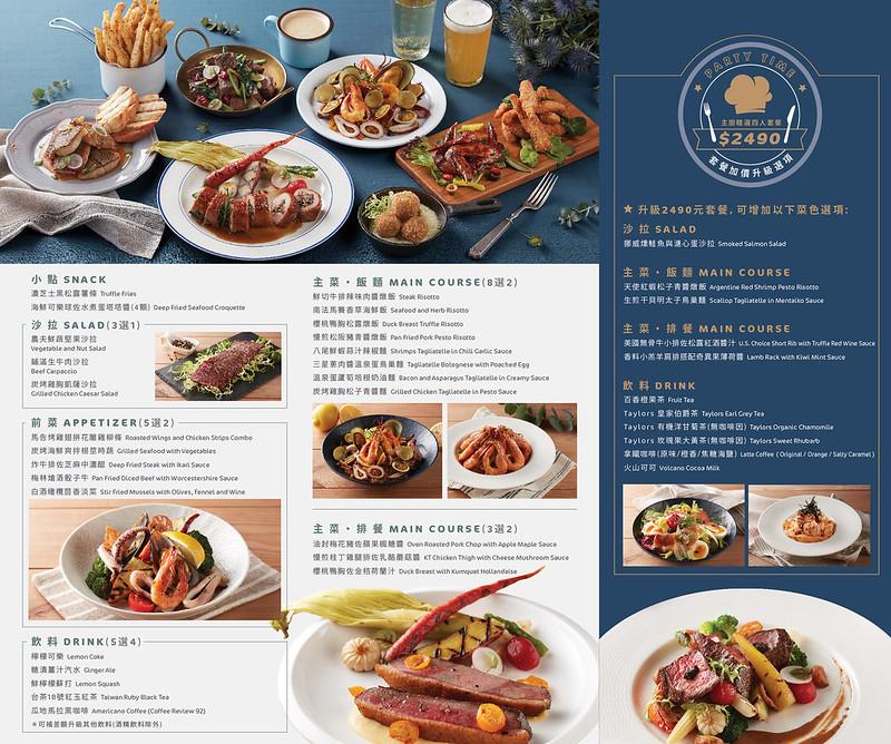 DUY_套餐菜單__20170425