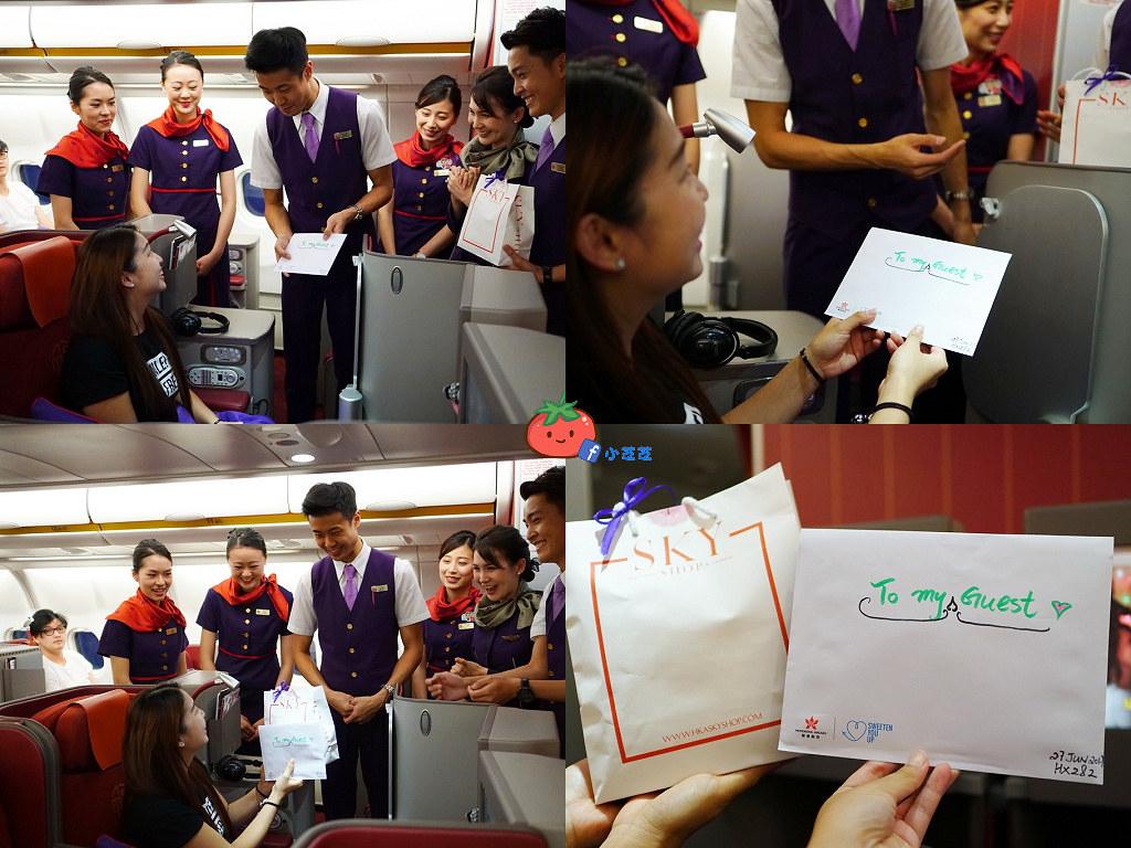 香港航空 生日驚喜