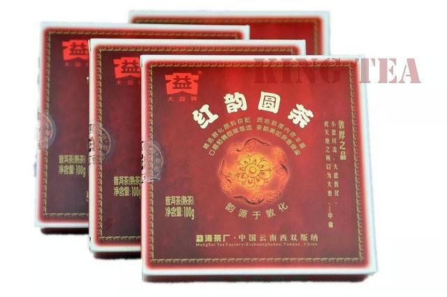 Free Shipping 2008 TAE TEA DaYi HongYun Round Beeng Bing Cake YunNan MengHai Organic Pu'er Puerh Ripe Cooked Tea Shou Cha