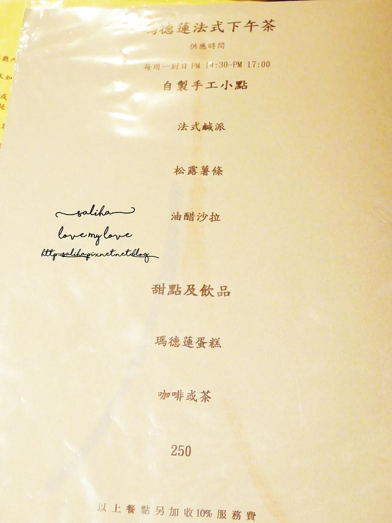 台北公館站瑪德蓮書店咖啡cafe madeleine菜單價位 (1)