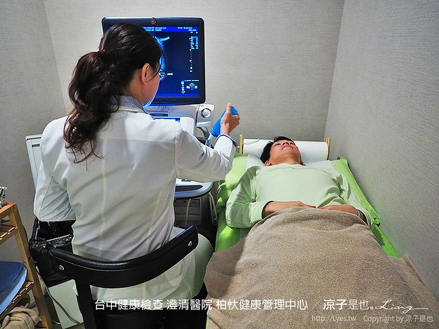 台中健康檢查 澄清醫院 柏忕健康管理中心 25
