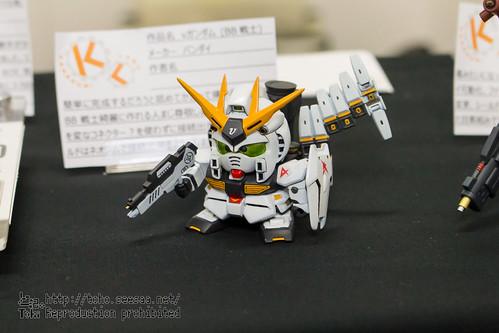 Akikousai_1-20