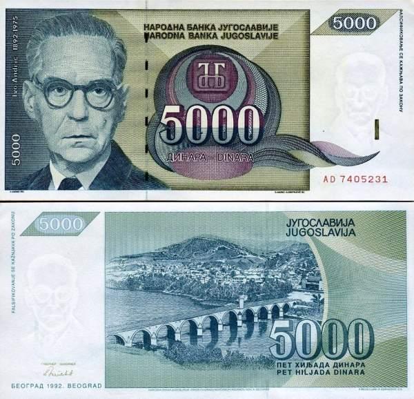 5000 Dinárov Juhoslávia 1992, P115