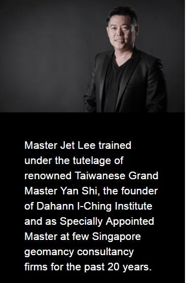 master lee bio