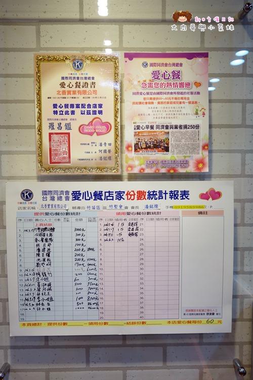 北香哨子麵 (4).JPG