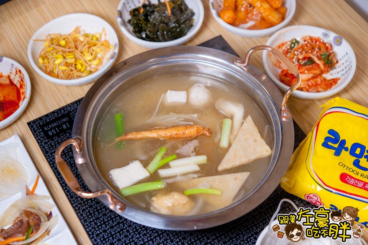 槿韓食堂.韓式料理-9