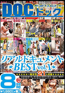 DCX-060 Real Document BEST Vol.1